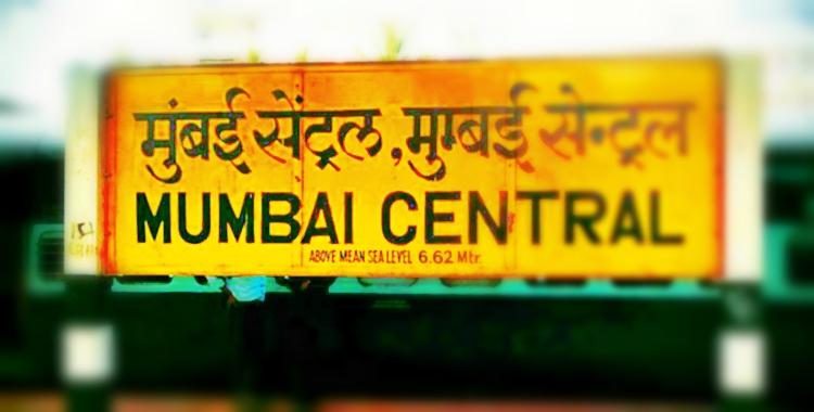 Mumbai750x380 Greener 2